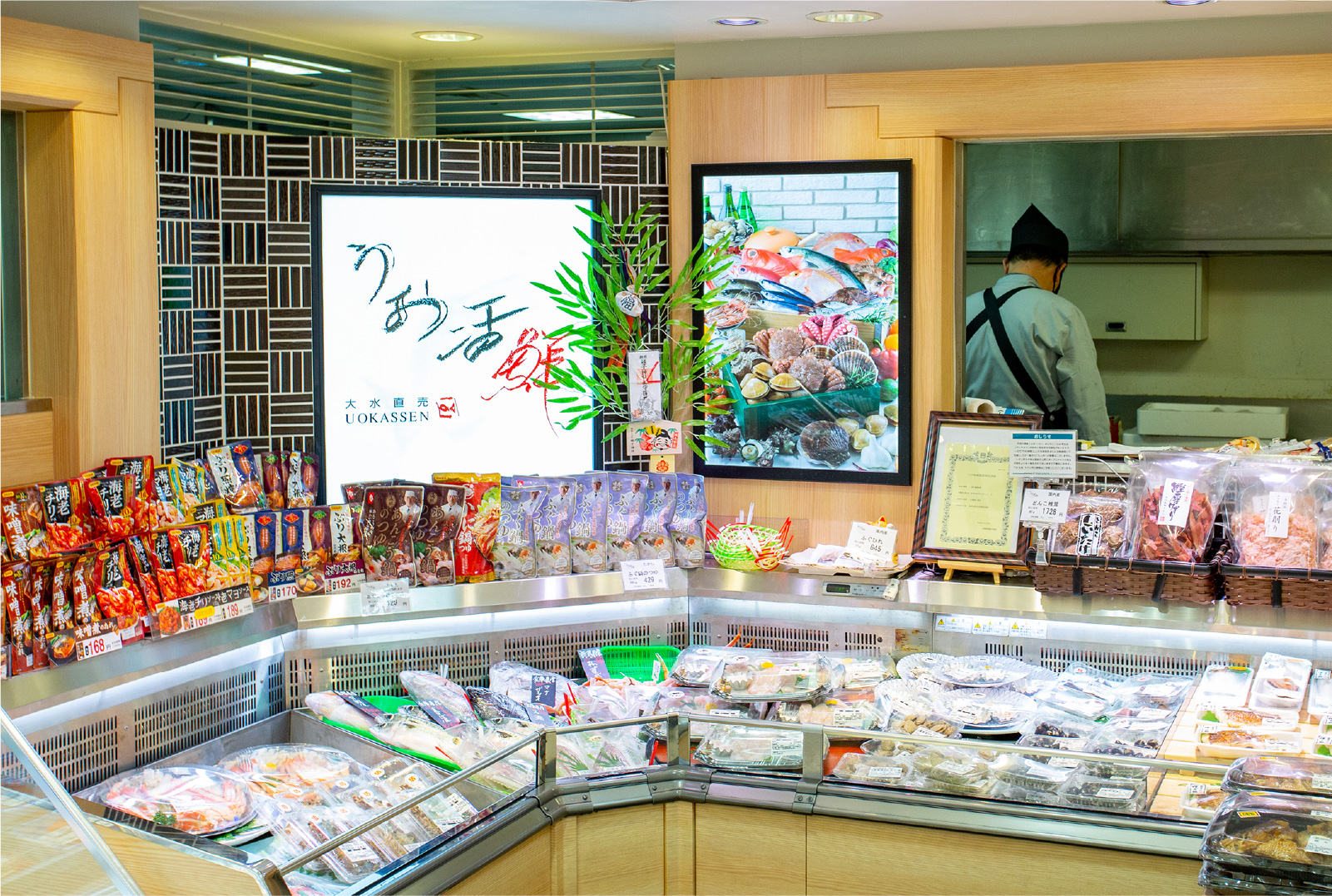 大丸松坂屋百貨店 芦屋店