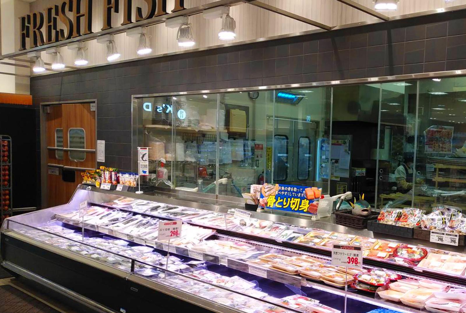 光洋 芦屋南宮店