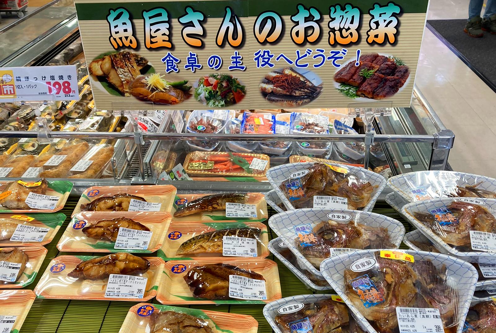 光洋 甲東園店