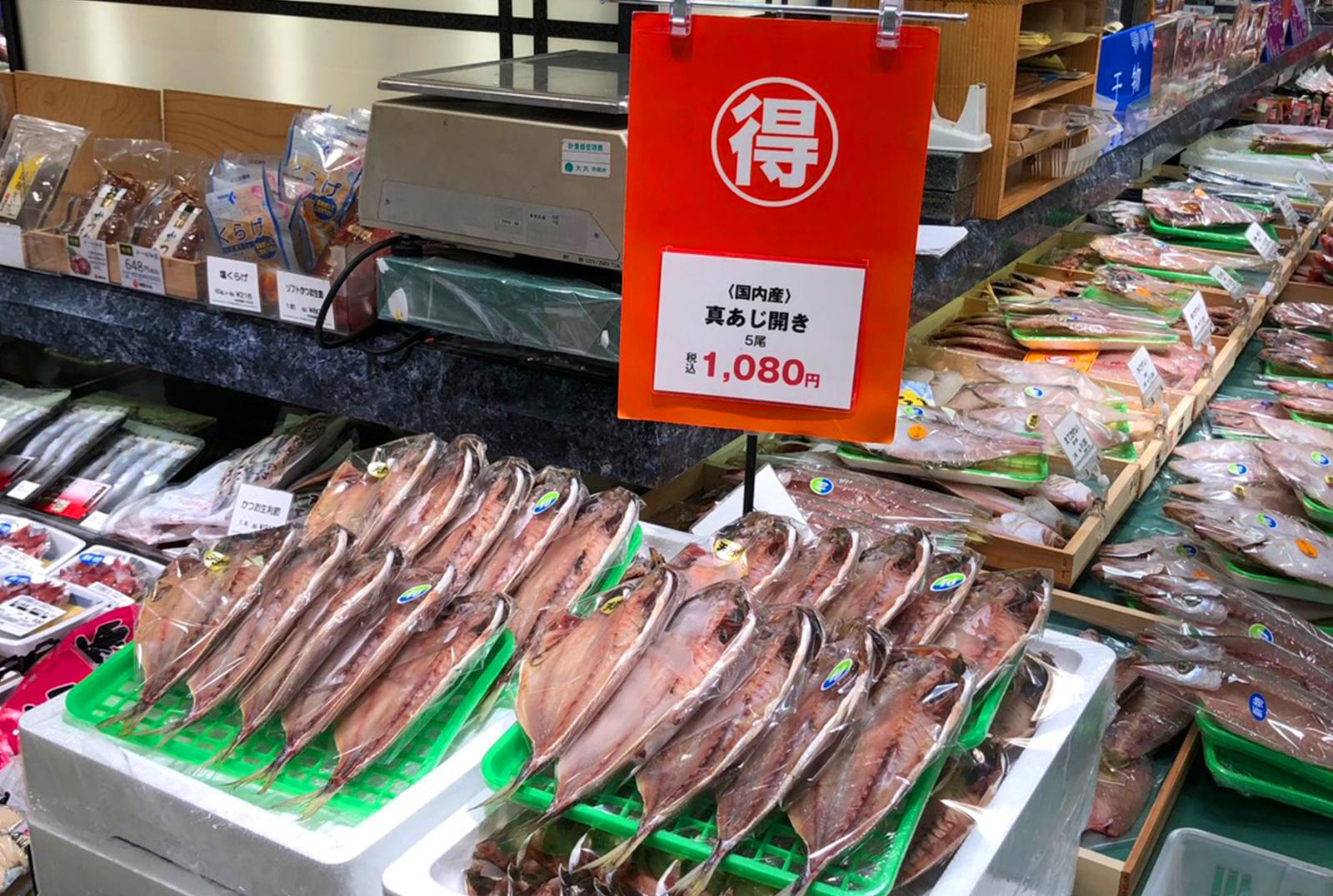大丸松坂屋百貨店 京都店
