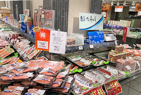 海産物売場【からもの屋】 大丸京都店 B2