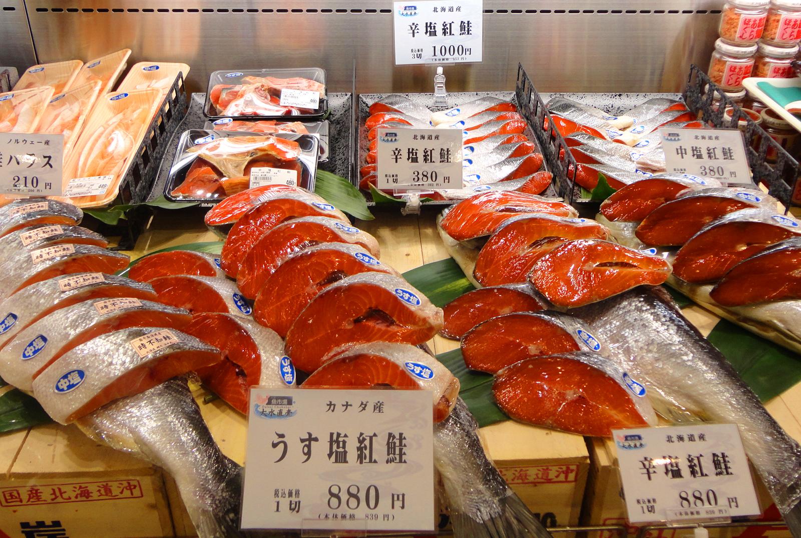 大丸松坂屋百貨店 名古屋店