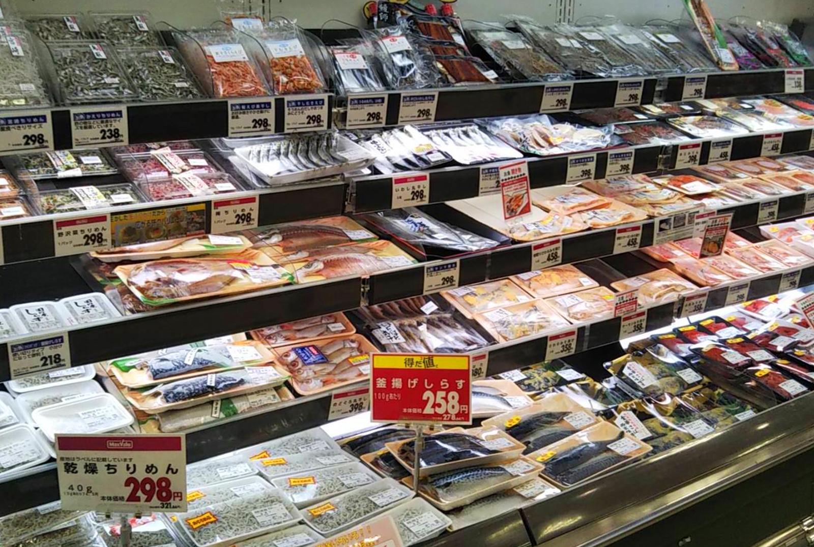MaxValu(マックスバリュ)千里山店