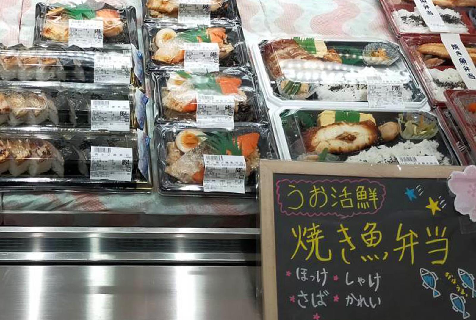 大丸松坂屋百貨店 心斎橋店