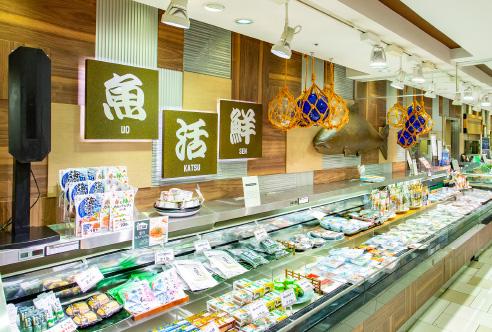海産物売場【うお活鮮】 大丸梅田店 B2