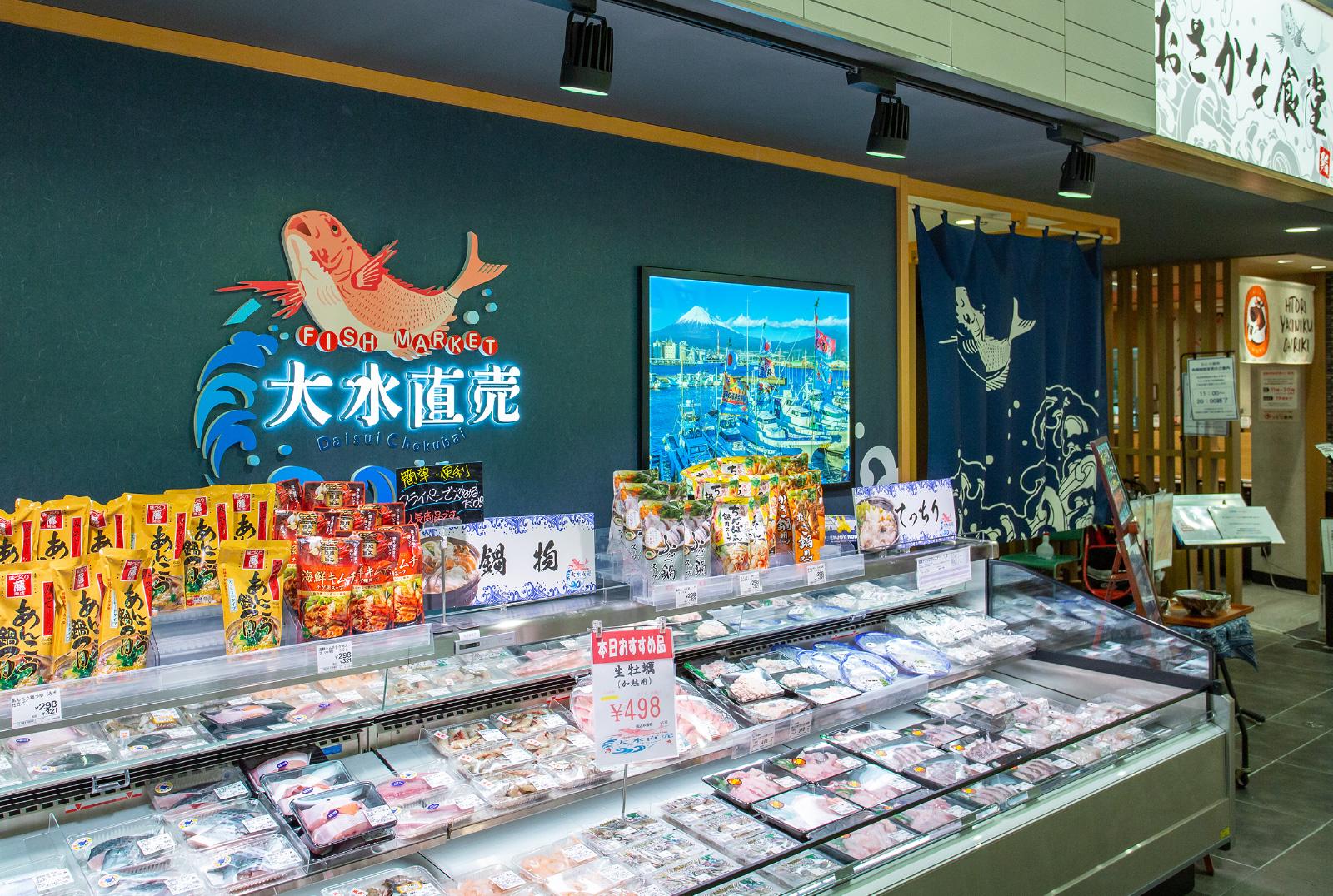 イトーヨーカ堂 アリオ八尾店