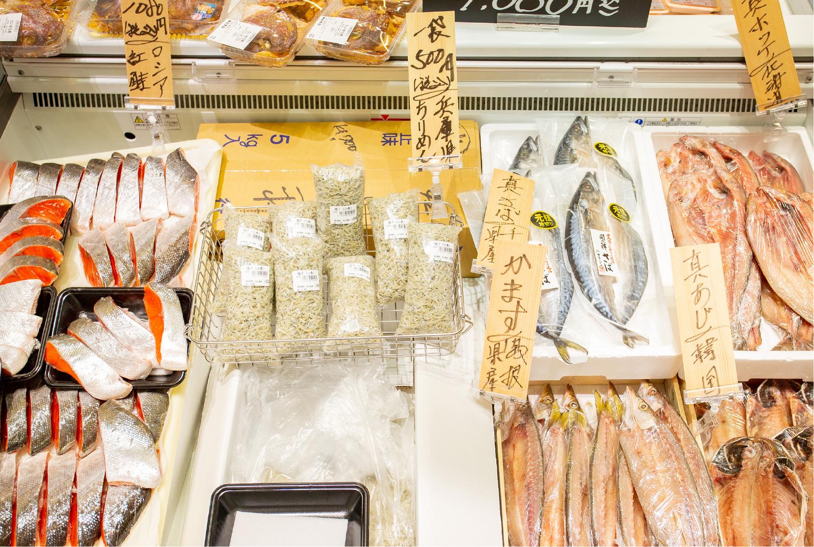 良品計画 京都山科店